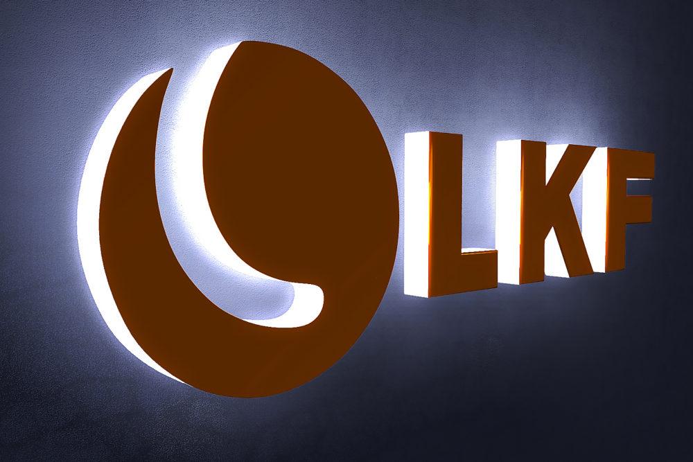 Profil LKlux 11S beleuchtet